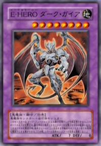 EvilHERODarkGaia-JP-Anime-GX.png
