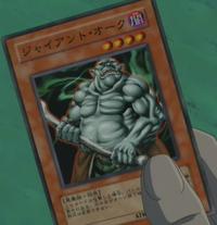 GiantOrc-JP-Anime-GX.png