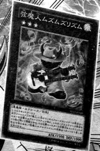 MuzurhythmtheStringDjinn-JP-Manga-DZ.png