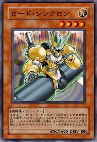 RoadSynchron-JP-Anime-5D.png
