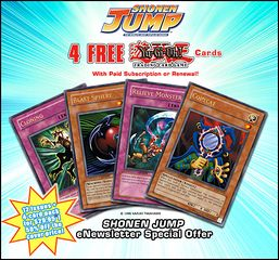 Shonen Jump August 2008 subscription bonus