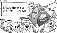 SpeedroidTriEyedDice-JP-Manga-DY-NC.png