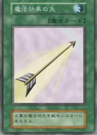 SpellShatteringArrow-JP-Anime-DM.png