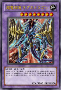 ElectromagneticMagnedragon-JP-Anime-ZX.png