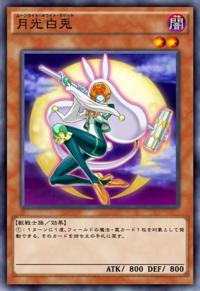 LunalightWhiteRabbit-JP-Anime-AV.png