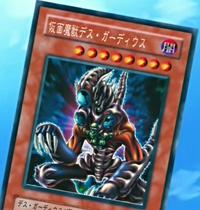 MaskedBeastDesGardius-JP-Anime-DM.png