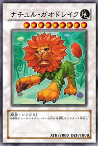 NaturiaLeodrake-JP-Anime-5D.png