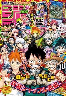 Weekly Shōnen Jump 2018, Issue 21–22