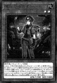 AdamancipatorSeeker-JP-Manga-OS.png