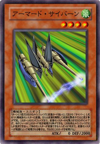 ArmoredCybern-JP-Anime-GX.png