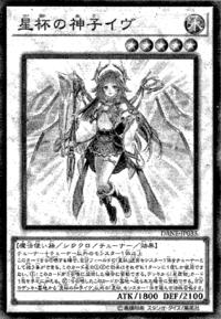 IbtheWorldChaliceJusticiar-JP-Manga-OS.png