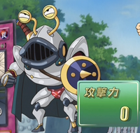 OjamaKnight-JP-Anime-GX-NC.png