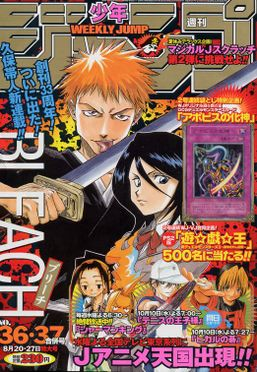 Weekly Shōnen Jump 2001, Issue 36–37