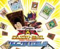 Yu-gi-oh-jp-duel-terminal.png
