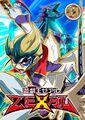 ZEXAL DVD 31.jpg