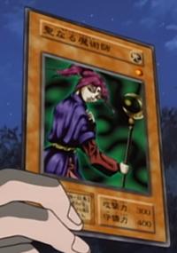 MagicianofFaith-JP-Anime-DM.png