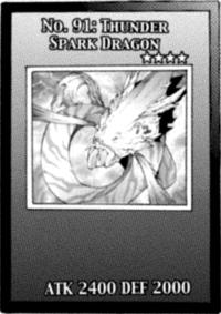 Number91ThunderSparkDragon-EN-Manga-ZX.png