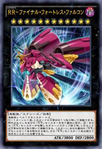 RaidraptorFinalFortressFalcon-JP-Anime-AV.png