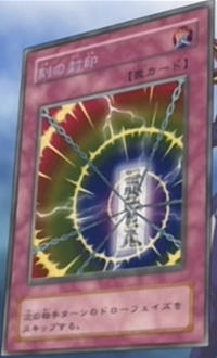TimeSeal-JP-Anime-DM.png