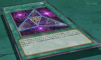 TriangleGimmickBox-JP-Anime-ZX.png