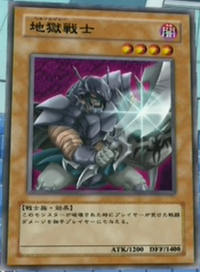 ChthonianSoldier-JP-Anime-GX.png