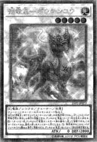 DenglongFirstoftheYangZing-JP-Manga-OS.png