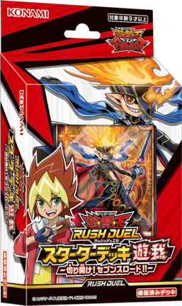 Starter Deck Yuga - Cut Through! Sevens Road!!
