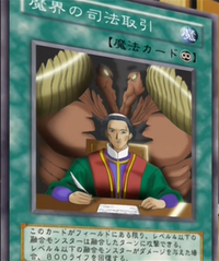 SinisterJustice-JP-Anime-DM.png