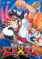ZEXAL DVD 19.jpg