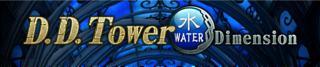 DDTowerWaterDimension-Banner.png