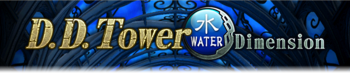 D.D. Tower: Water Dimension