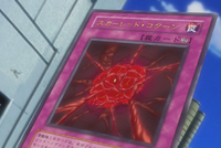 RedCocoon-JP-Anime-5D.png