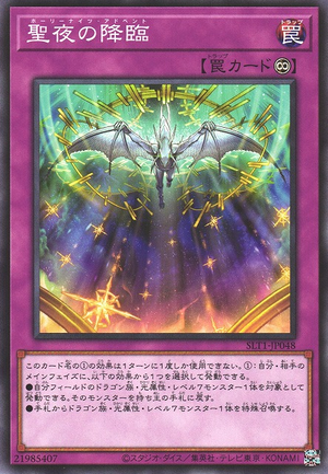 StarryKnightArrival-SLT1-JP-C.png