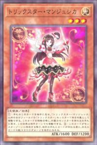 TrickstarLycoris-JP-Anime-VR.png