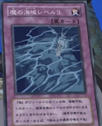 CursedWatersLevel3-JP-Anime-GX.png
