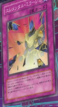 ElementalMirage-JP-Anime-MOV2.png