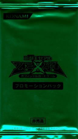 Jump Festa 2012 - Promotion Pack B