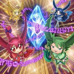 "Clockwise from upper left: ""Hikari"", ""Swee"", ""Hu"" and ""En"" in the artwork of ""Miracle Stone"""
