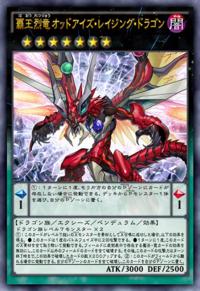 OddEyesRagingDragon-JP-Anime-AV.png