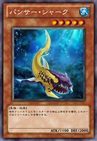PantherShark-JP-Anime-ZX.png