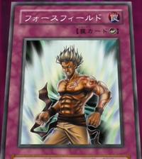 RiryokuField-JP-Anime-DM.png