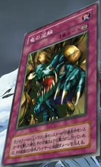 DragonsRage-JP-Anime-DM.png
