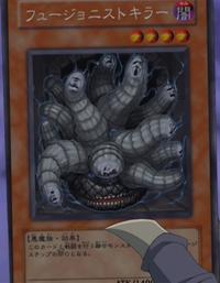 FusionDevourer-JP-Anime-GX.png