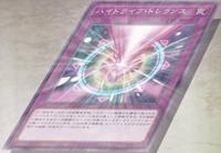 HydradriveTolerance-JP-Anime-VR.png