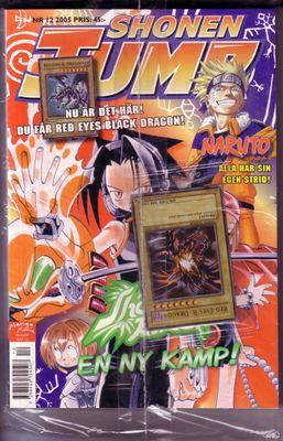 Swedish Shonen Jump 2005, Issue 12