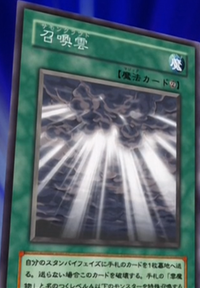SummonCloud-JP-Anime-GX.png