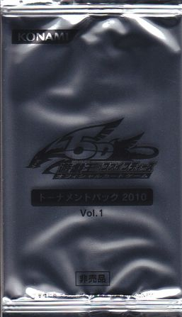 Tournament Pack 2010 Vol.1