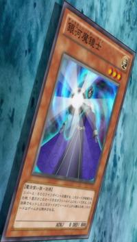 GalaxyMirrorSage-JP-Anime-ZX.png