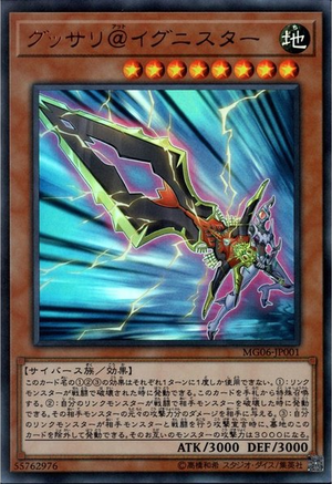 GussariIgnister-MG06-JP-UR.png
