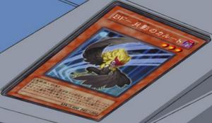 BlackwingKaluttheMoonShadow-JP-Anime-5D.png